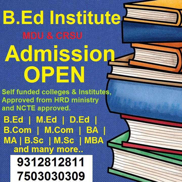 B.ed institute in Rani Bagh, Saraswati Vihar, Ashok Vihar, Shalimar Bagh, Tri Nagar, Inderlok, Shahdara, Kashmiri Gate, RK Puram.
