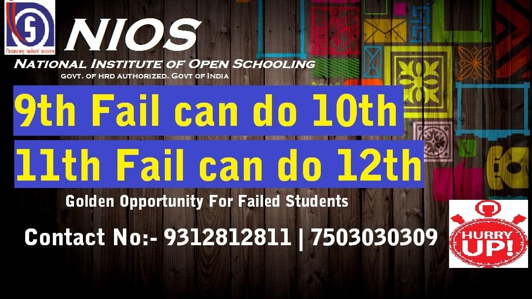What is NIOS | Best institute for NIOS in Delhi