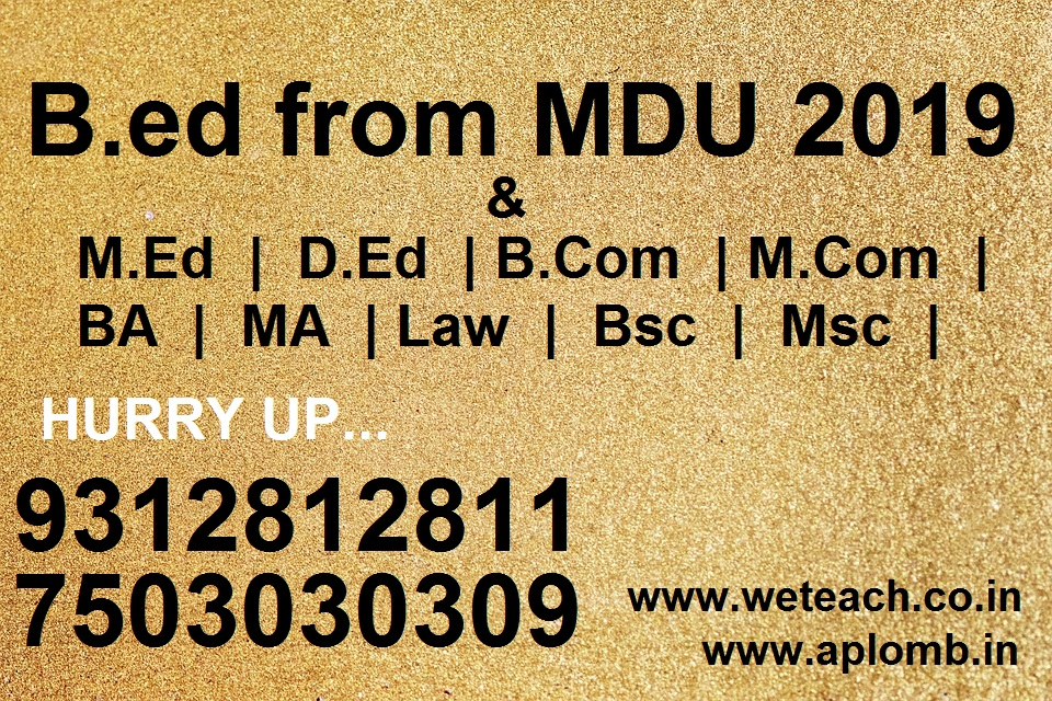 B.Ed from MDU 2019 | B.ed admission from MDU | Online Registration
